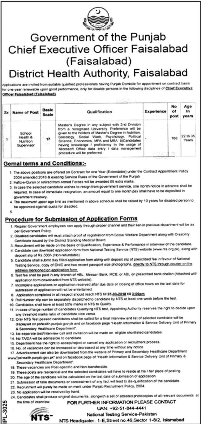 District Health Authority Faisalabad Jobs 2018 Apply Online Form Test Date