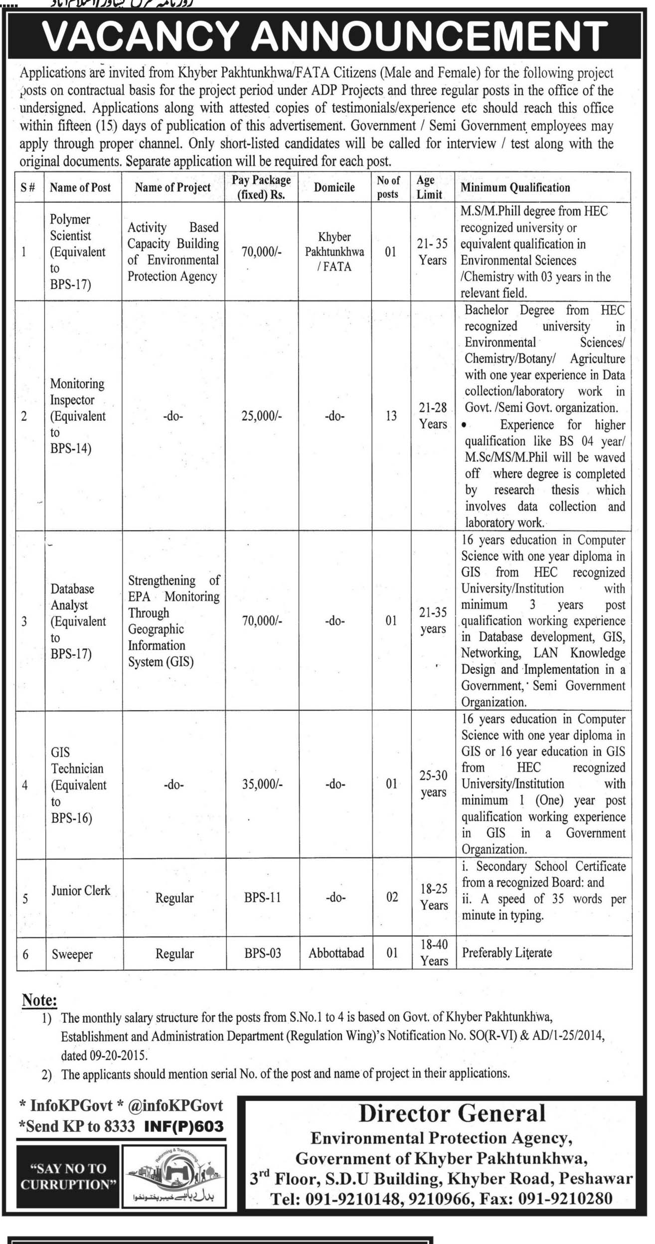 Environmental Protection Agency KPK Jobs 2019 Application