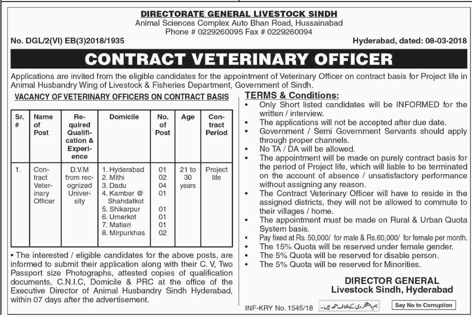 Veterinary Officer Livestock Department Jobs 2018 Application Form