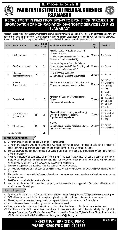 PIMS Hospital Islamabad Jobs 2018 Online OTS Application Form Roll No Slip Written Test Syllabus