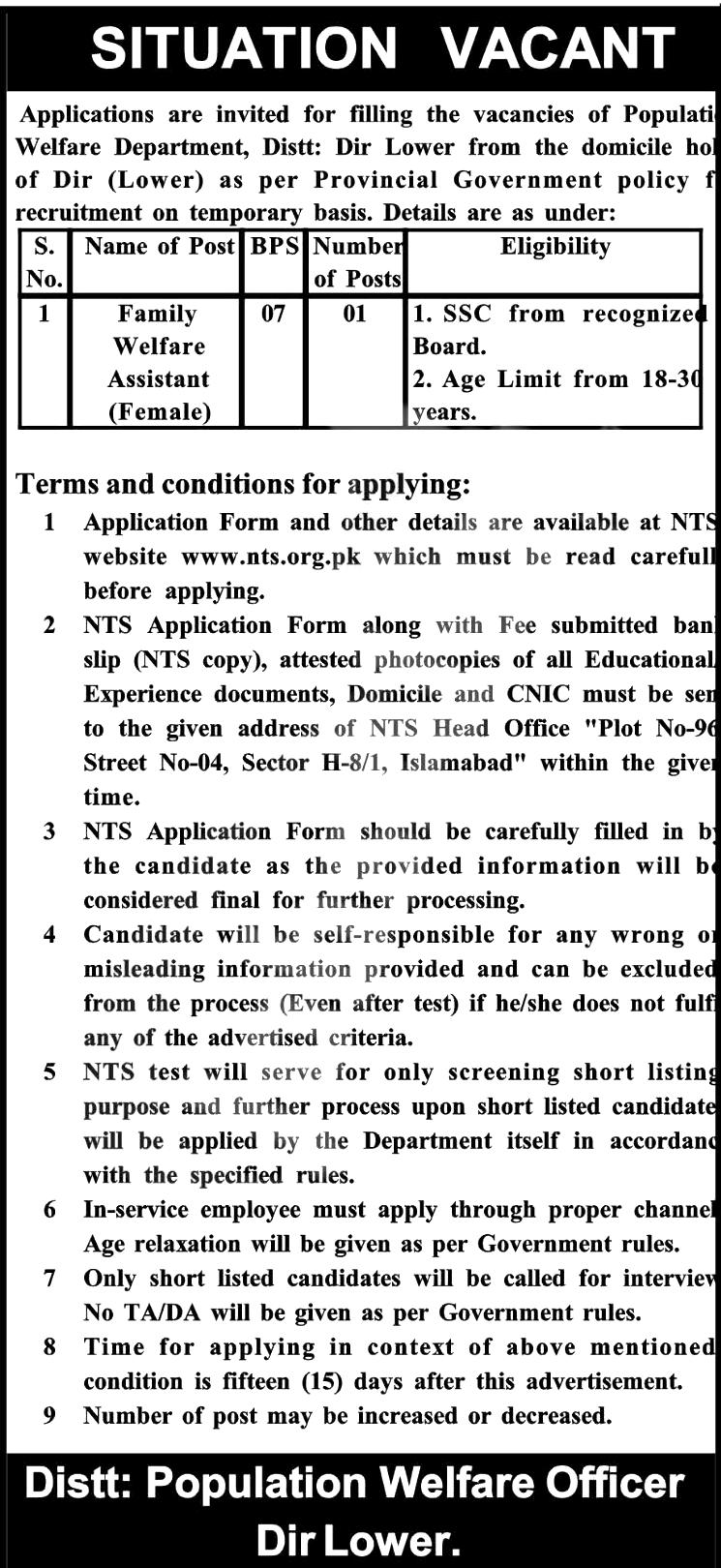 Population Welfare Department KPK jobs