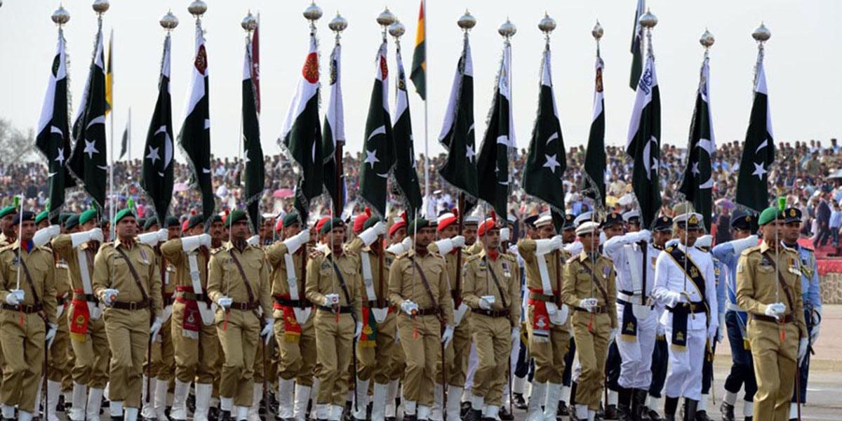 Pak Army Eligibility