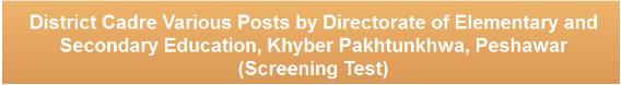 Screenshot-2018-5-1 KPK Teachers Jobs 2018 NTS Application Forms and Roll Number Slips Download for CT DM AT TT PET Qari Pr[...]