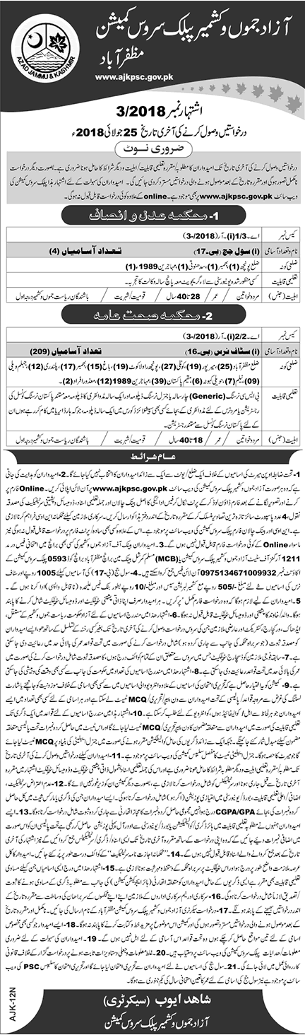 AJKPSC Civil Judge and Nurses Jobs 2018 Apply Online and Test Preparation with results merit list