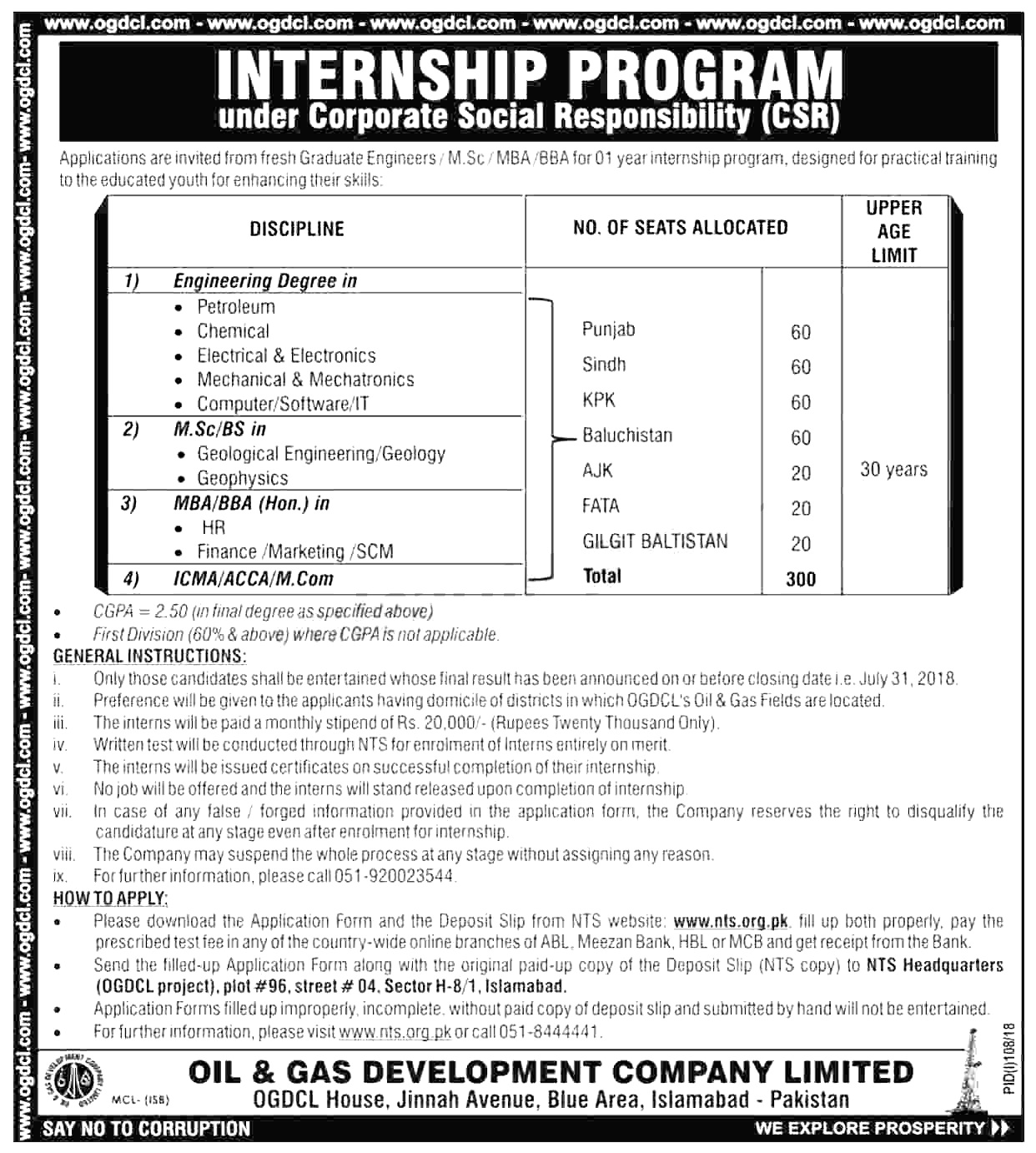 NTS OGDCL Internship Program 2018 Application Form Download Online Roll No slips check