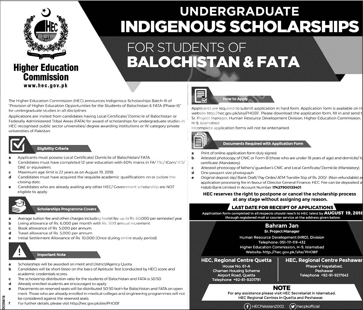 HEC Undergraduate Indigenous Scholarships 2018 Application forms download online