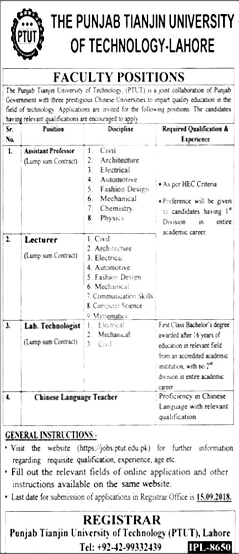 Technology University Lahore Jobs 2018 for Professor & lecturer Online Form Download