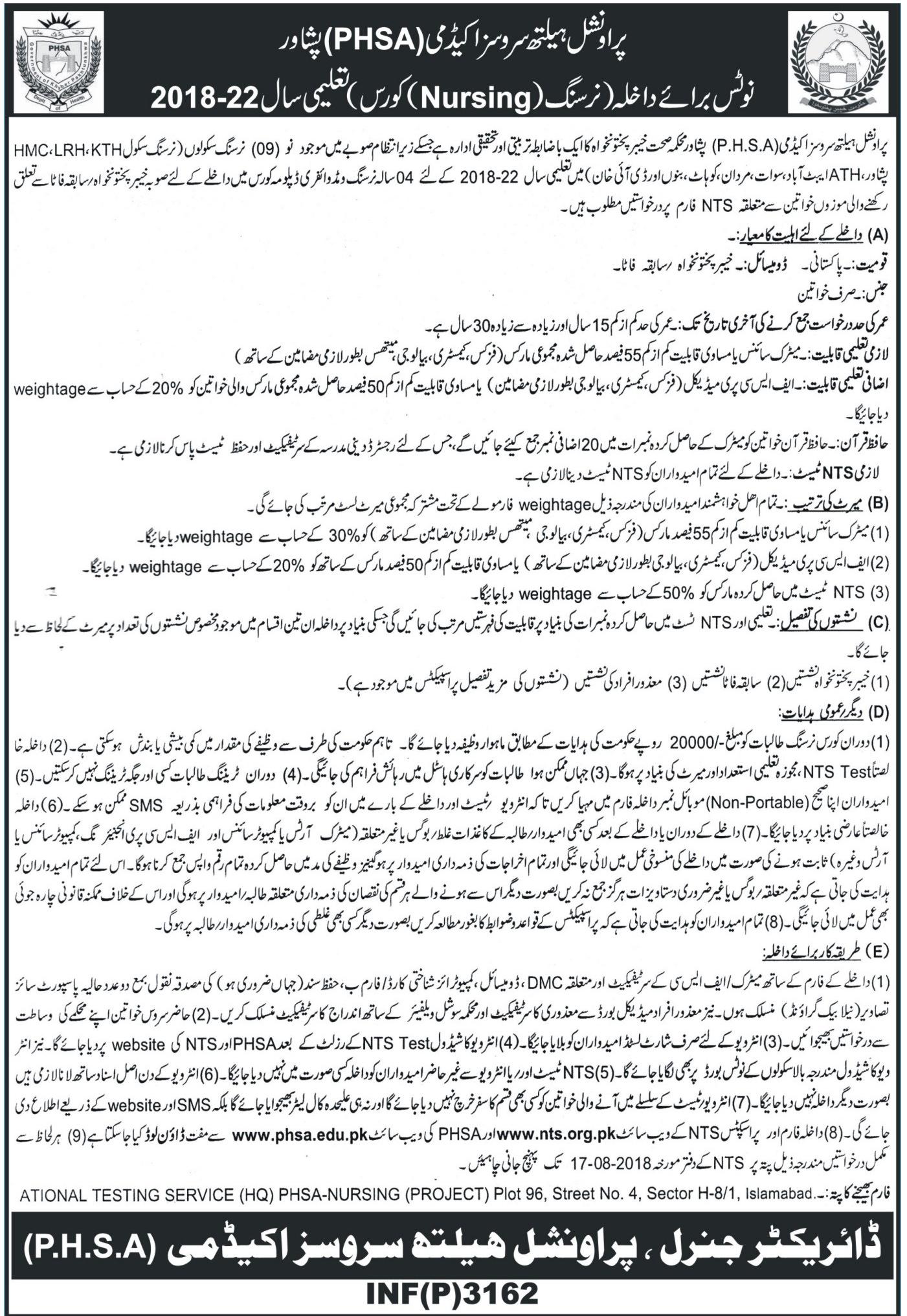 Provincial Health Services Academy (PHSA) Peshawar