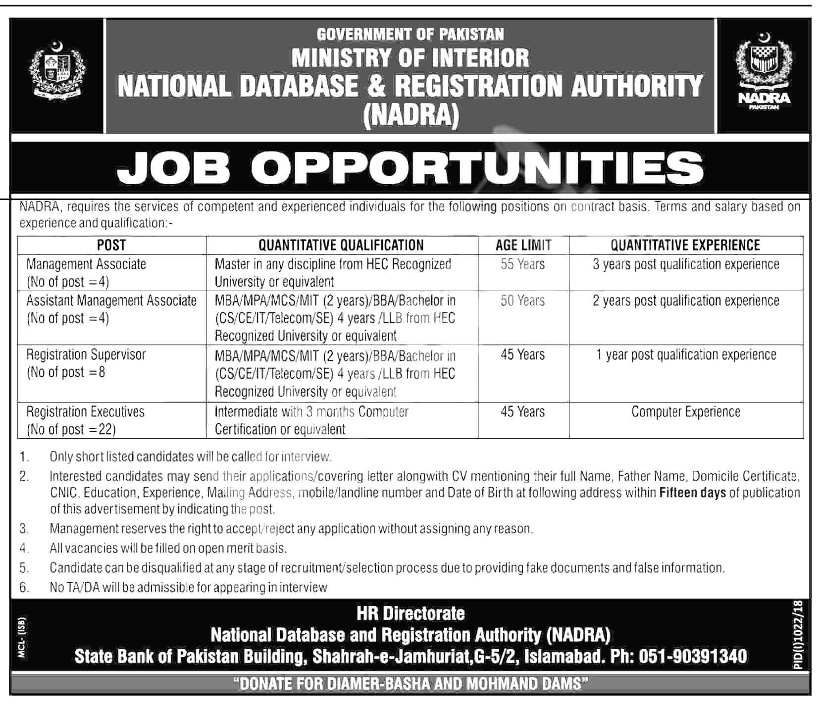 NADRA Jobs 2018 application form download