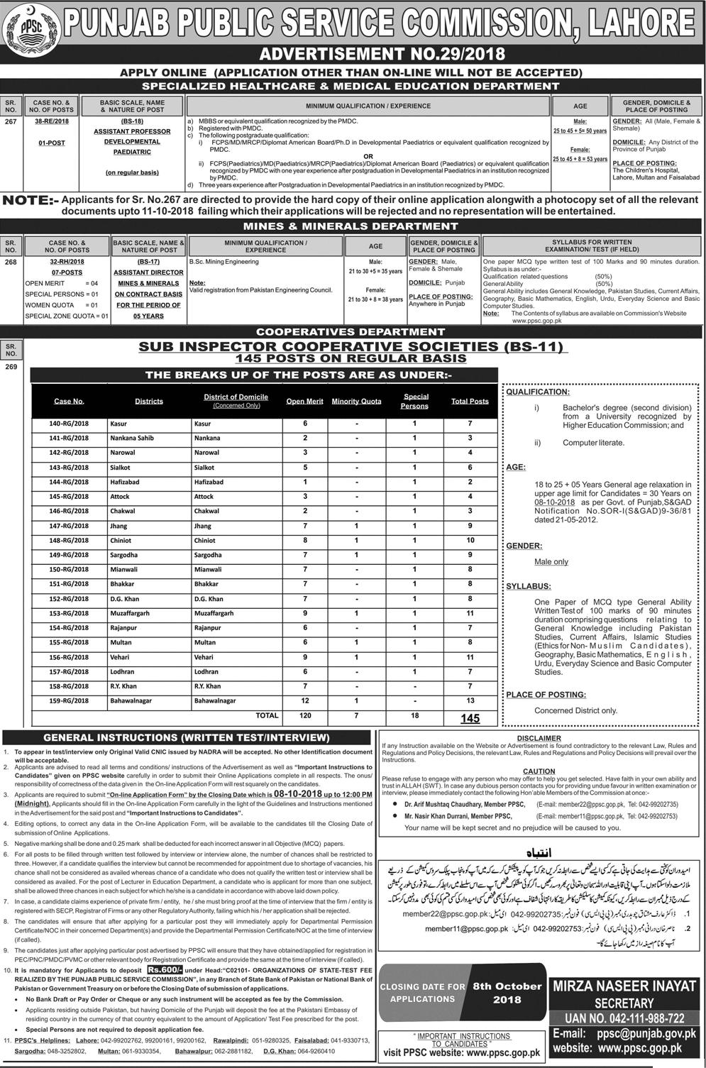 PPSC September Jobs Advertisement No 29/2018 Punjab Public Service Commission Lahore Apply Online