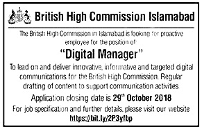 British High Commission jobs in Islamabad 2018 Apply Online