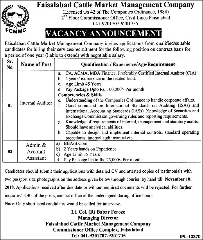 Cattle Market Management Company Faisalabad Jobs 2018 Download Application form