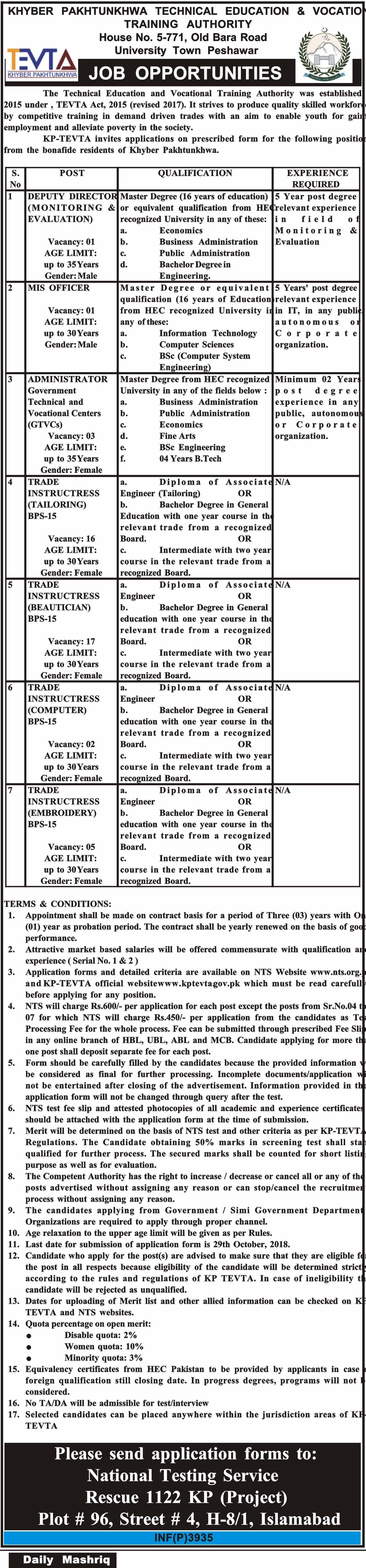 NTS KPK TEVTA Technical Education & Vocational Training Authority Jobs 2018 Download Application Form