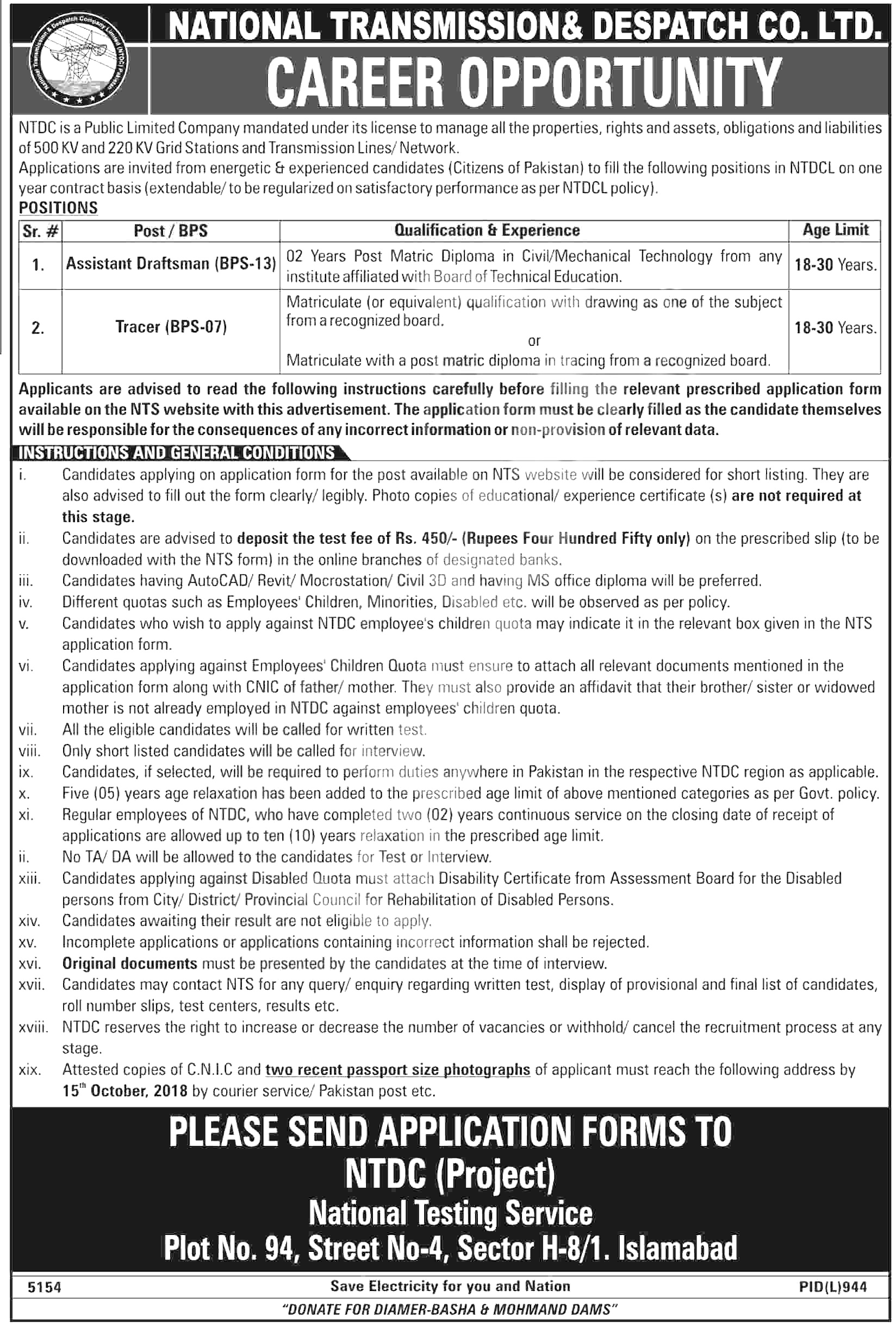 National Transmission and Despatch Company NTS Jobs 2018 Application form