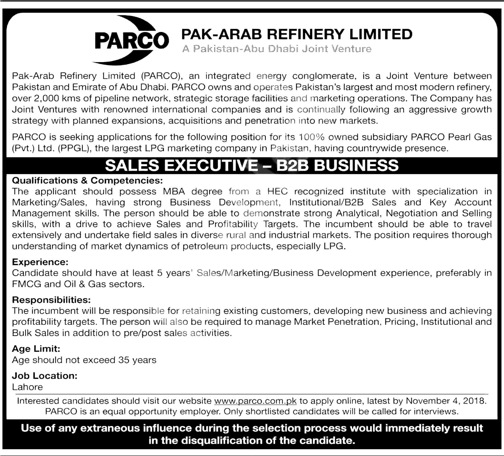 PARCO Pakistan Jobs 2018 Download Application form online