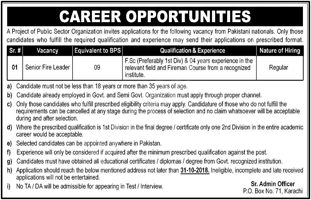 Public Sector Organization PO Box 71 Karachi Jobs 2018 Download Application form