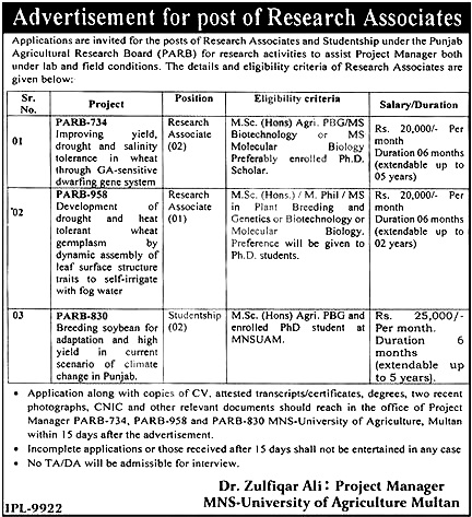 Punjab Agricultural Research Board Jobs 2018 Download Application Forms