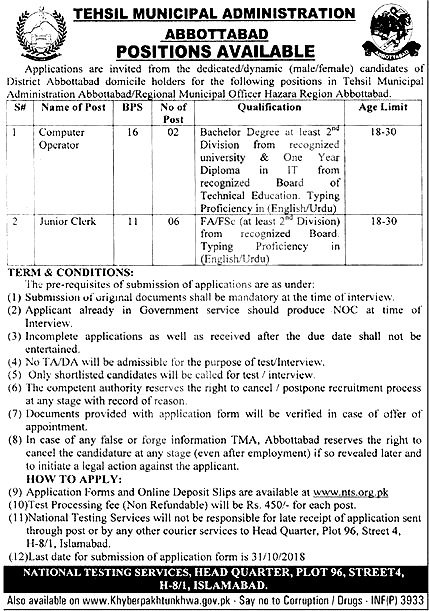 Tehsil Municipal Administration TMA Abbottabad Jobs 2018 Apply online