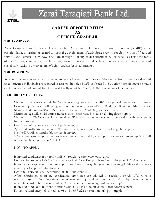 ZTBL Jobs 2018 Apply Online Download Application from & Roll No Slip