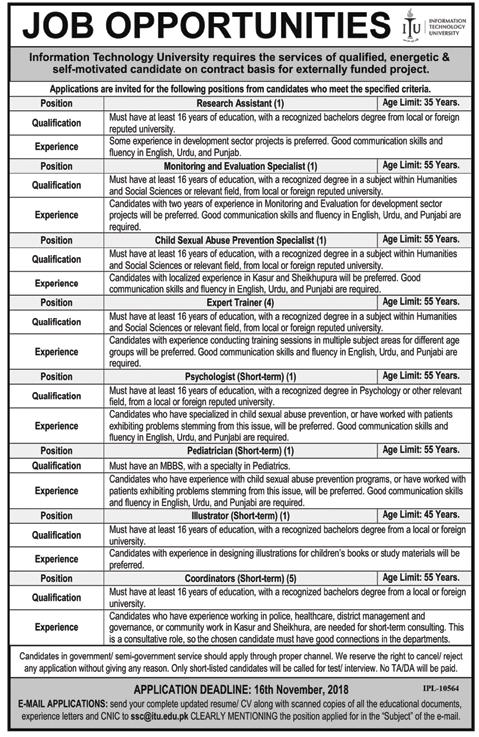 Information Technology University Jobs 2018 Apply Online