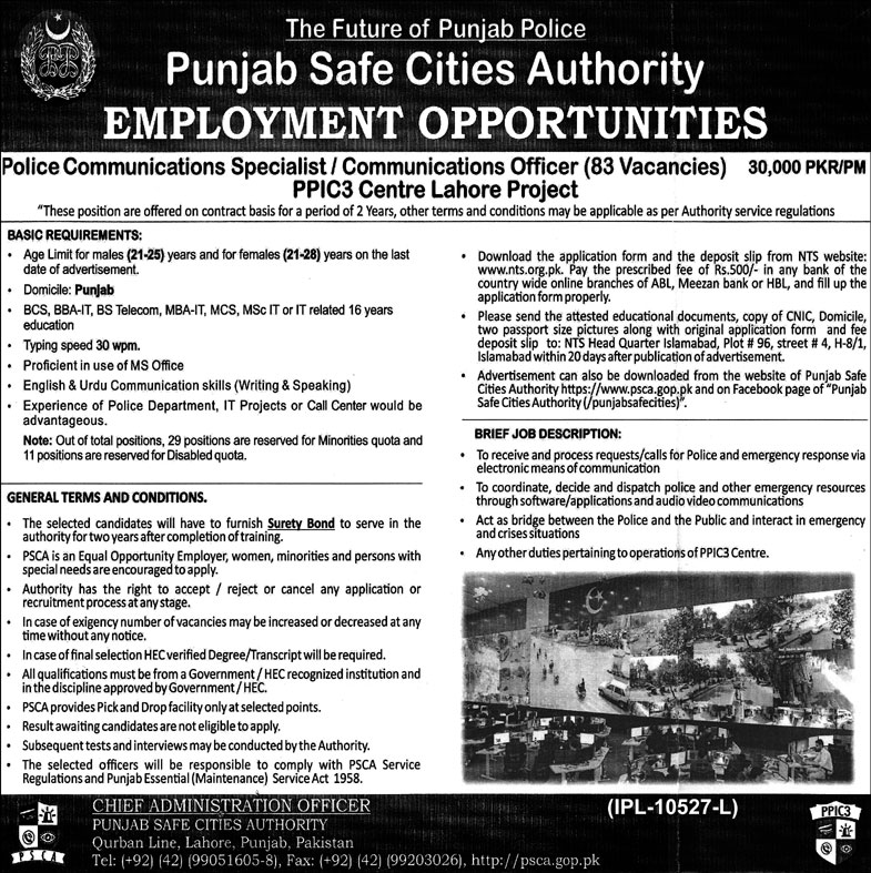 Punjab Police Punjab Safe Cities Authority Jobs 2018 Online Download Application Form