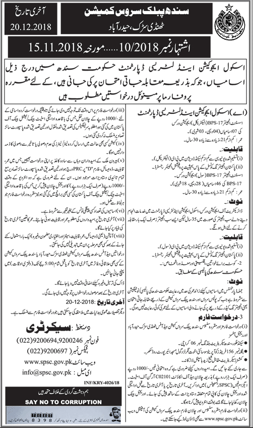 Sindh Public Service Commission Assistant Engineer jobs 2018