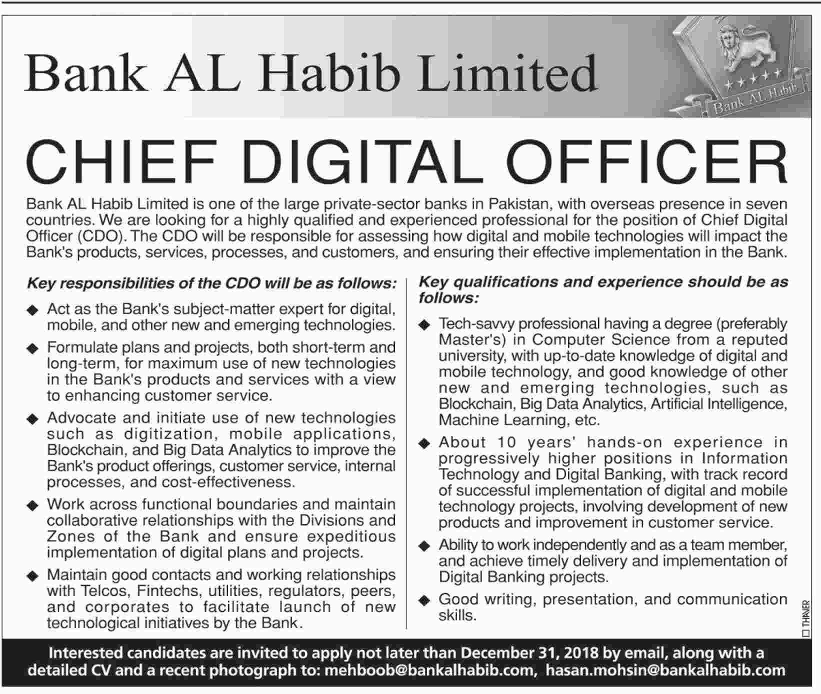 CDO Bank Al Habib Jobs 2018 Apply Online
