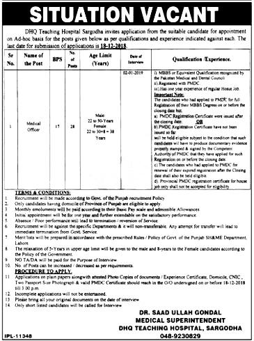 DHQ Teaching Hospital Sargodha jobs 2018 Download application form