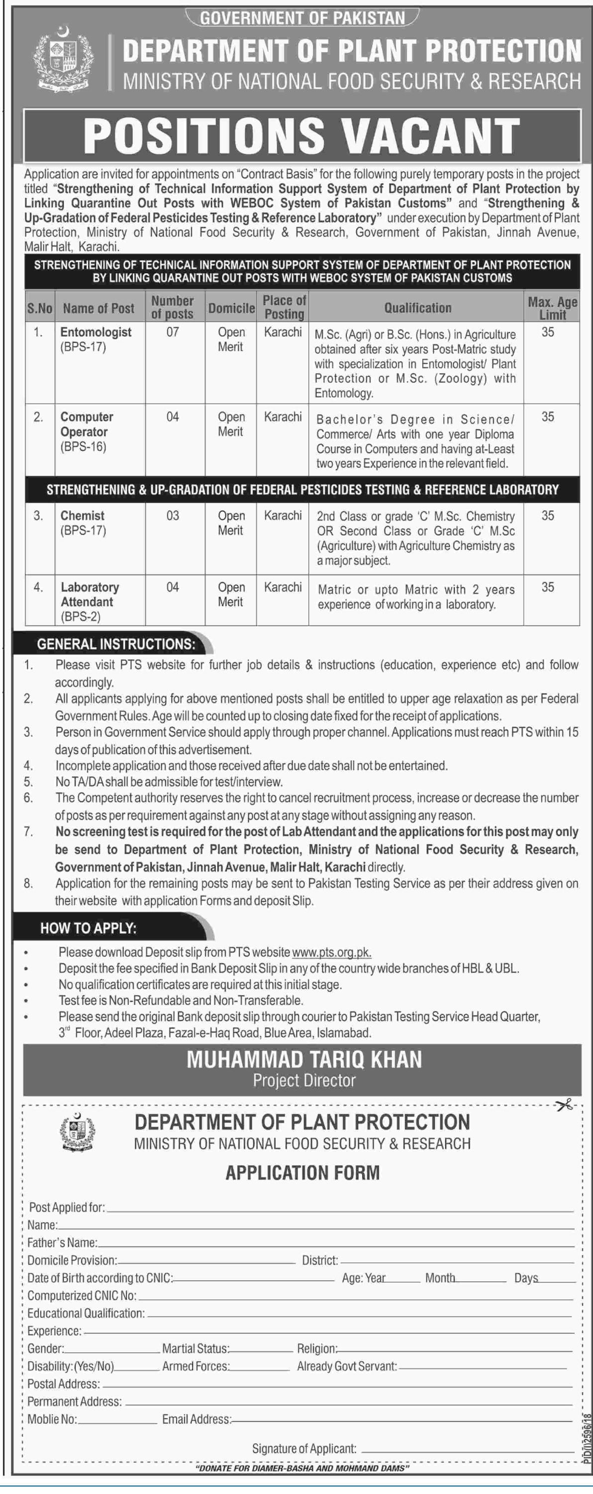 PTS Ministry of National Food Security and Research Jobs 2018 Apply online